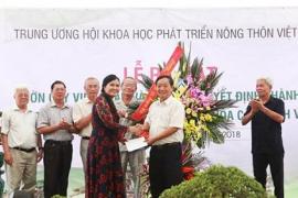 Lễ công bố quyết định thành lập Trung tâm Nghiên cứu và Phát triển Hoa Cây cảnh Việt Nam