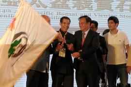 Tổ chức Asia Pacific Bonsai tại Việt Nam lần thứ 15 vào năm 2019